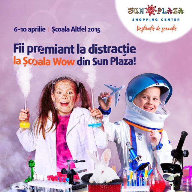 sun-plaza-sc-alt